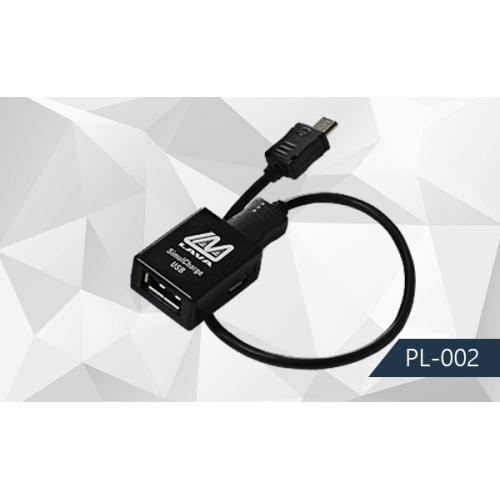 PL-002 - Simulcharge USB 1-Port for Samsung Phones