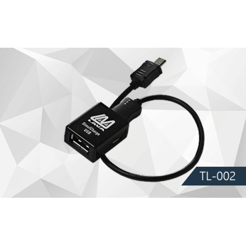 TL-002 - Simulcharge 1 x USB for Samsung tablets